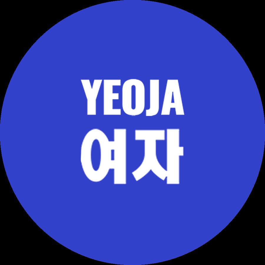 yeoja mag logo