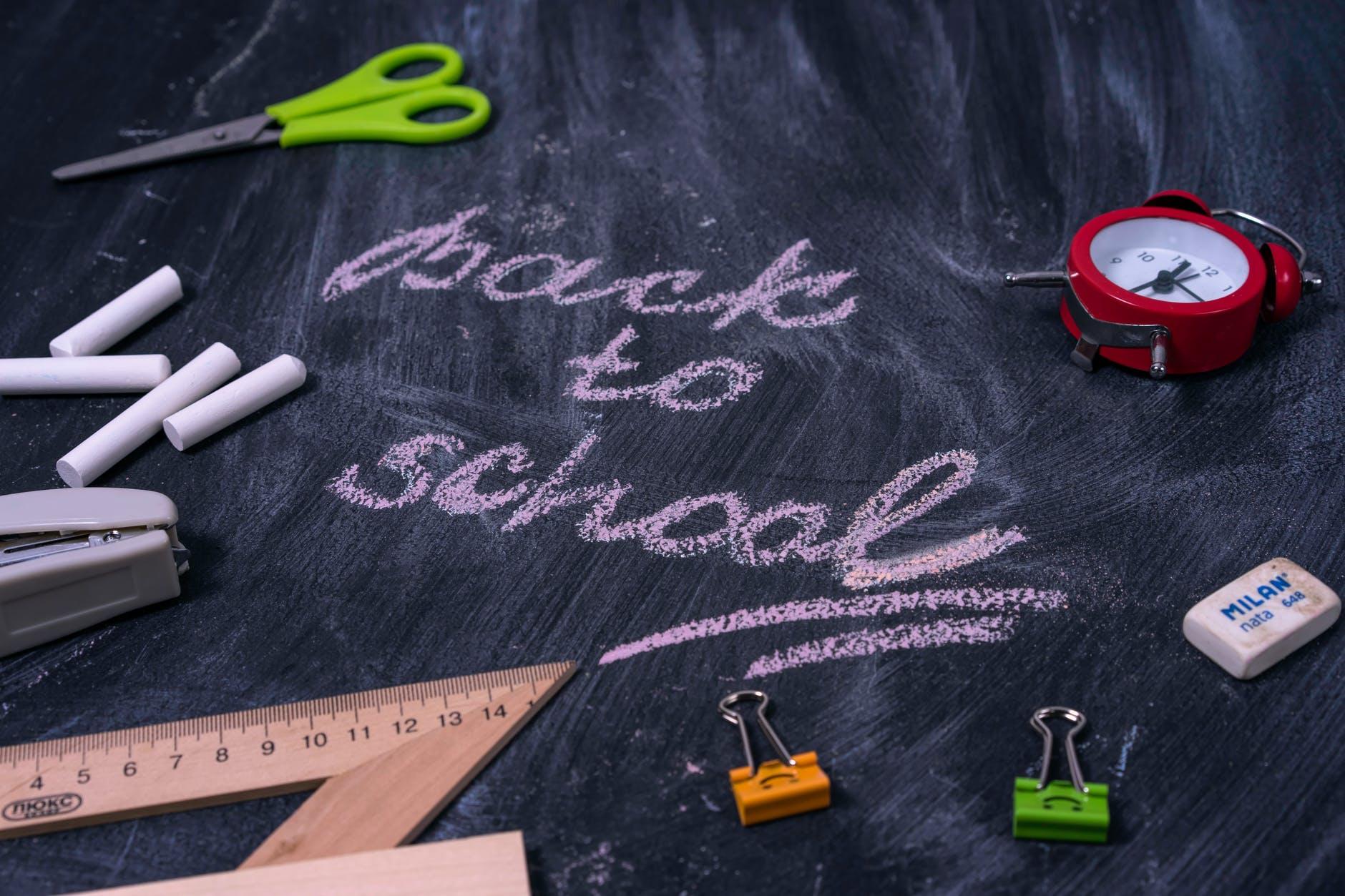 August Marketing Tools