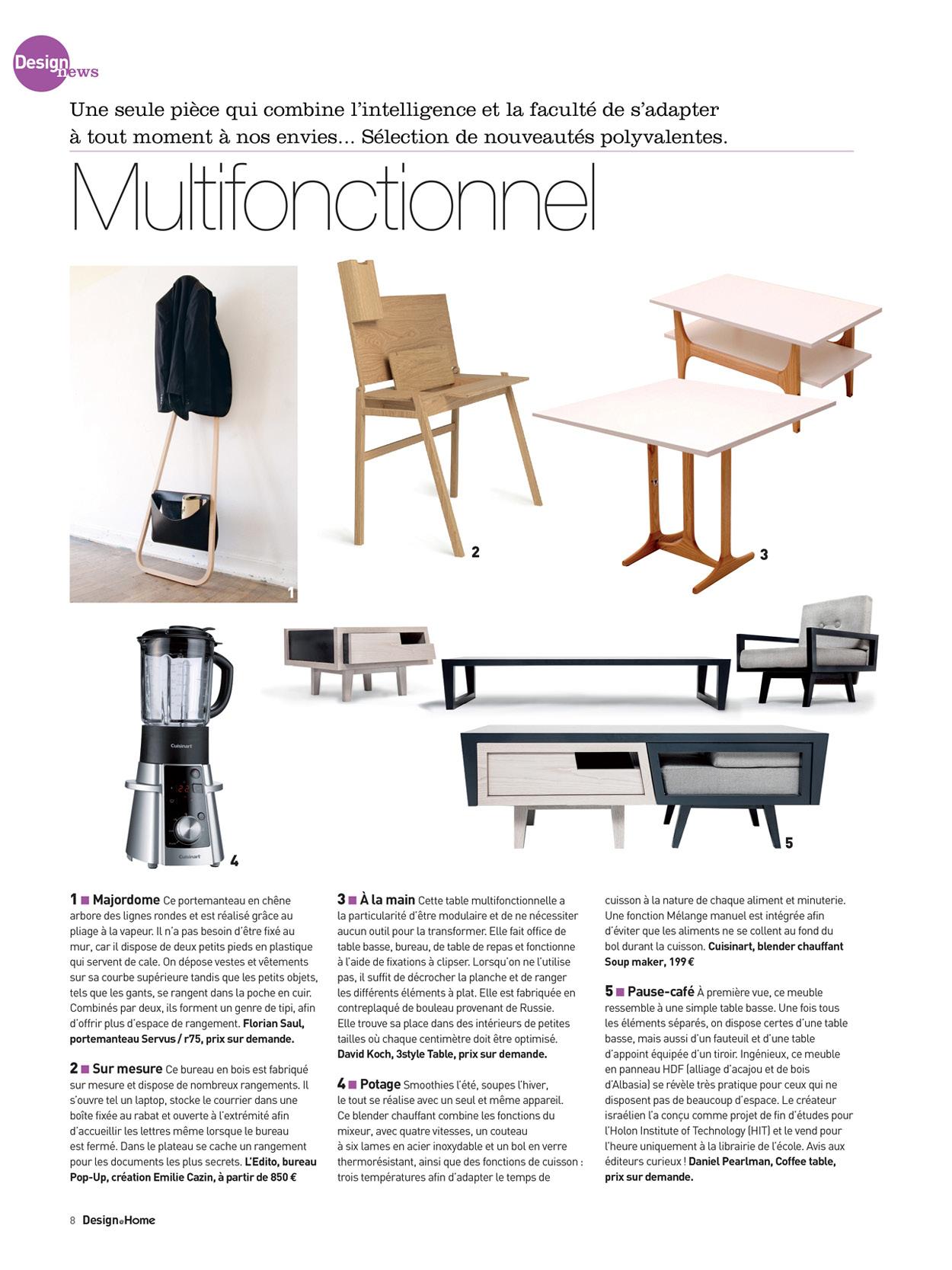 עיצוב רהיטים - דניאל פרלמן