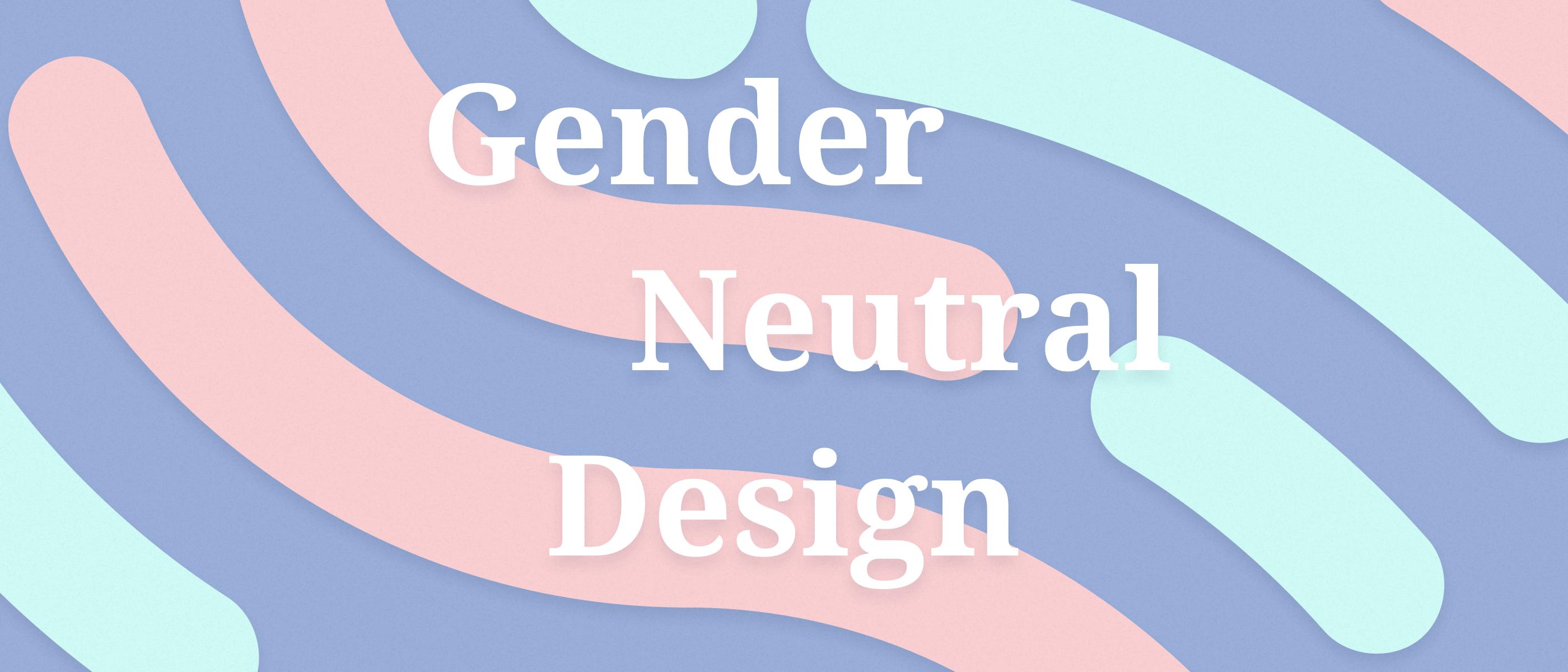 Does gender matter inDesign?