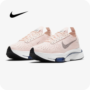 A pair of Nike running shoes in light pink, white with grey inserts, with a black sole.