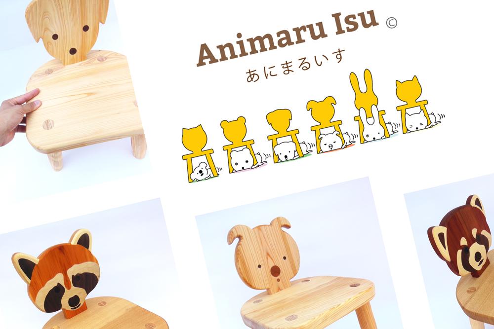 Animaru Isu logo and banner, designed by KJ Kim.