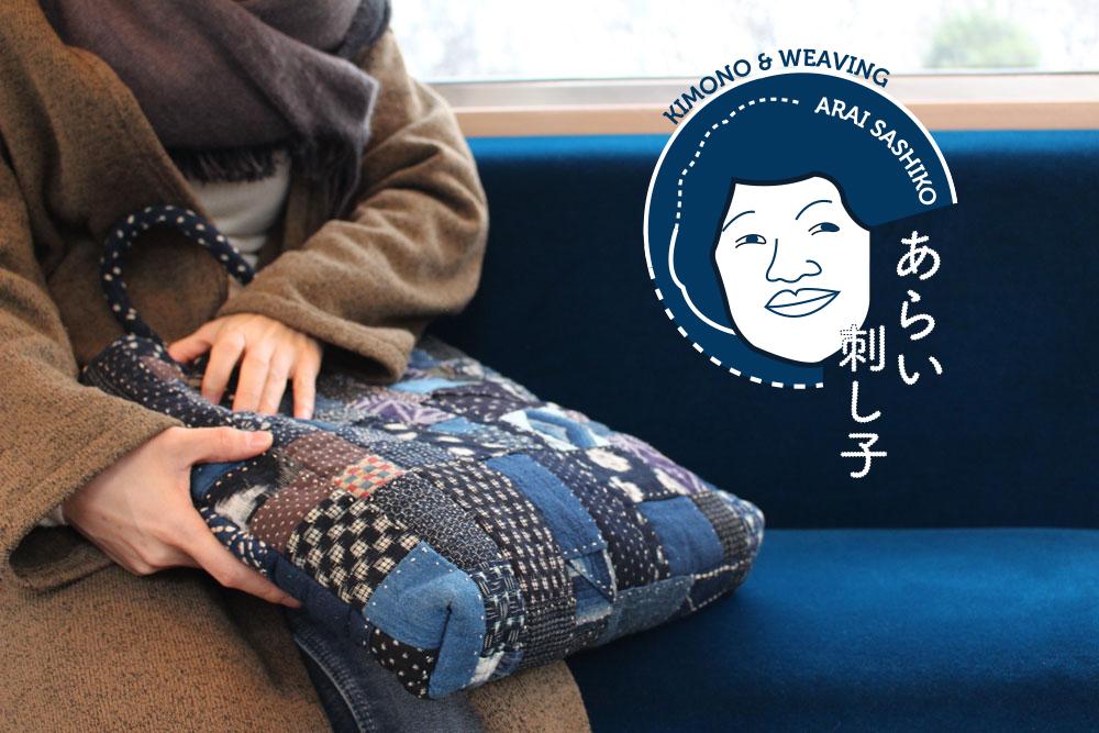 Arai Sashiko logo and banner, designed by KJ Kim.