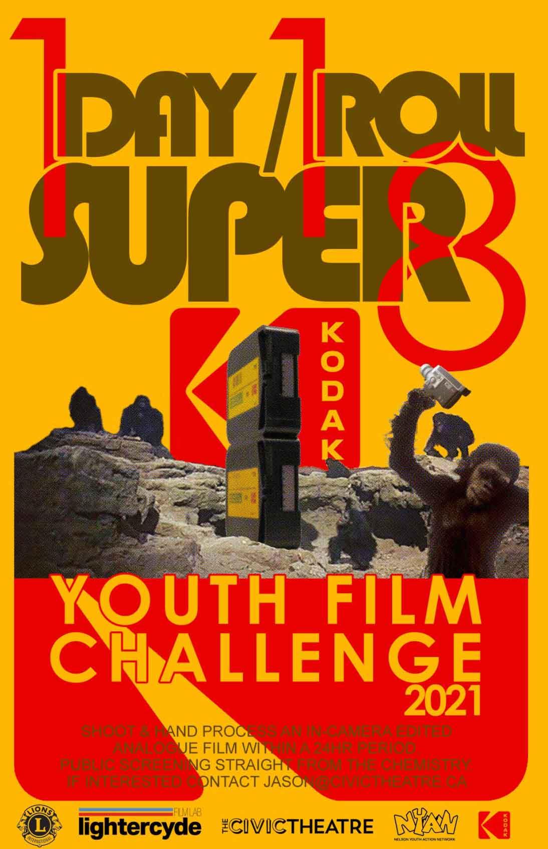 Super 8 film challenge 2021 poster
