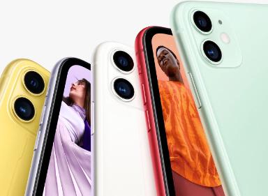 iPhones picture