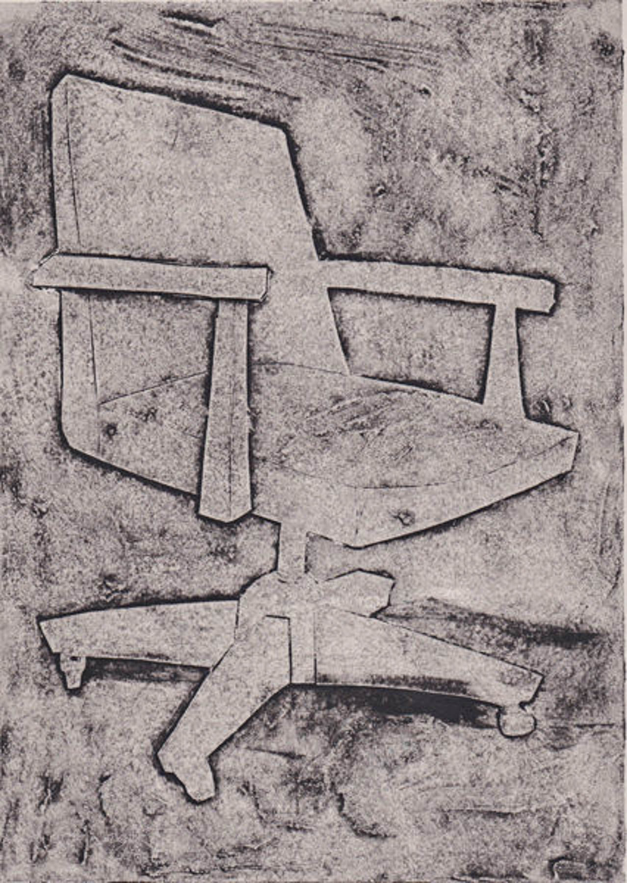 Office Chair, Collagraph, Ink on Rice paper, 6 x 8 inches