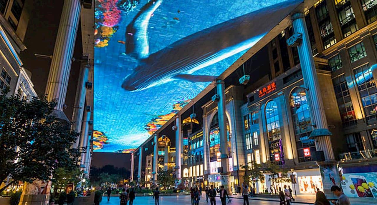 Pedestrian Walkway Canopy Screen - The Place, Beijing