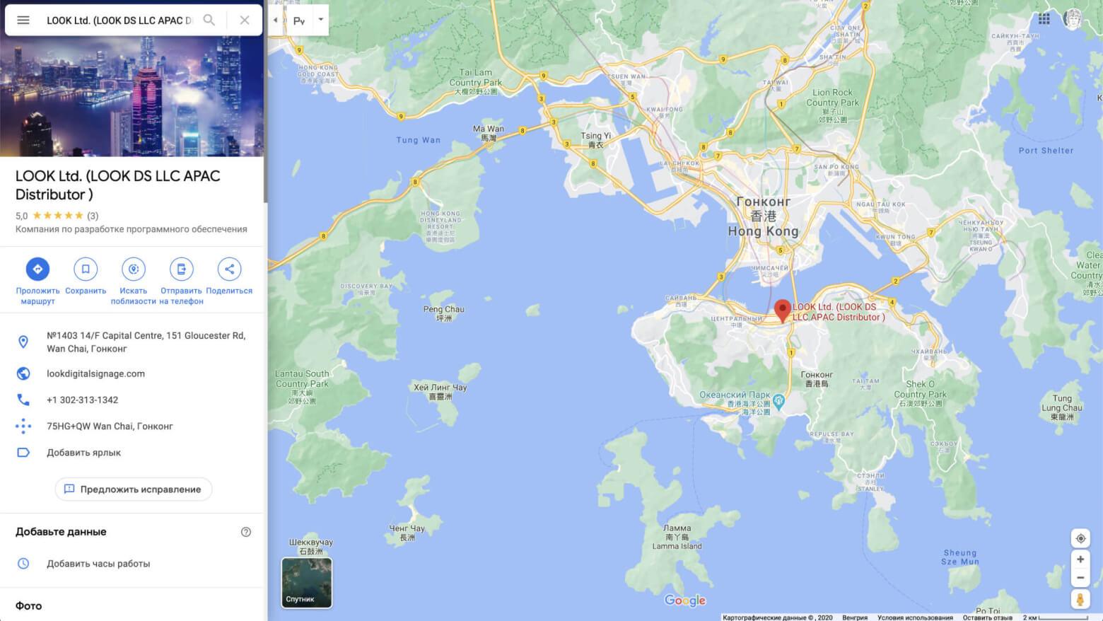 Embeddable code googlemaps