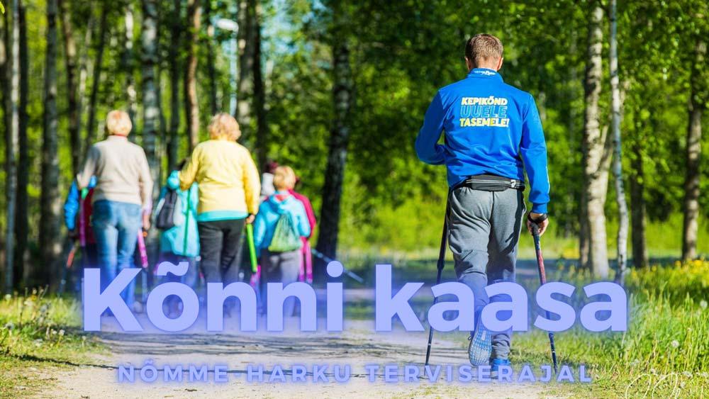 BungyPump Eesti