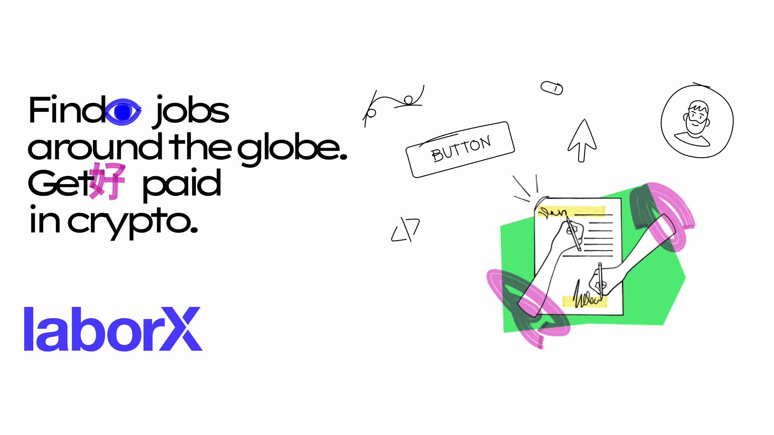 LaborX: Business in UI, Party on the Site