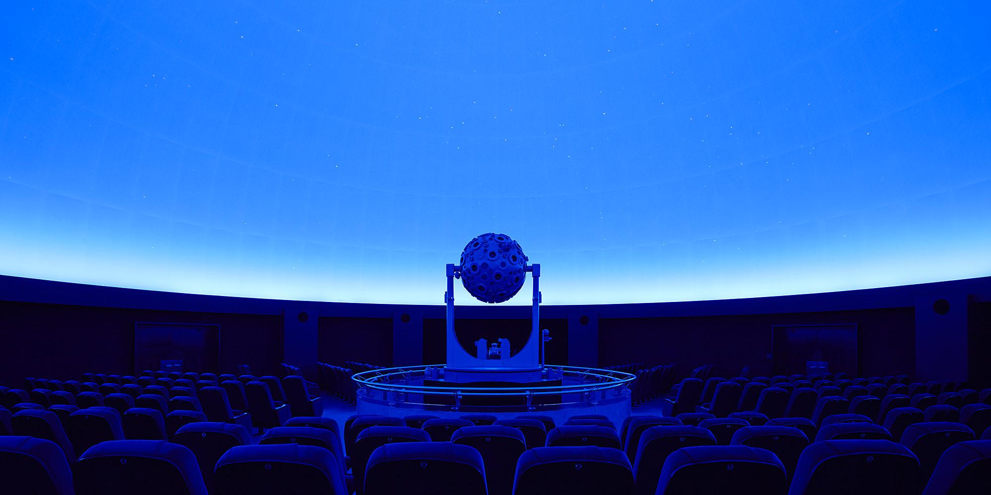 Architekturfotograf Bochum, Planetarium, Bochum