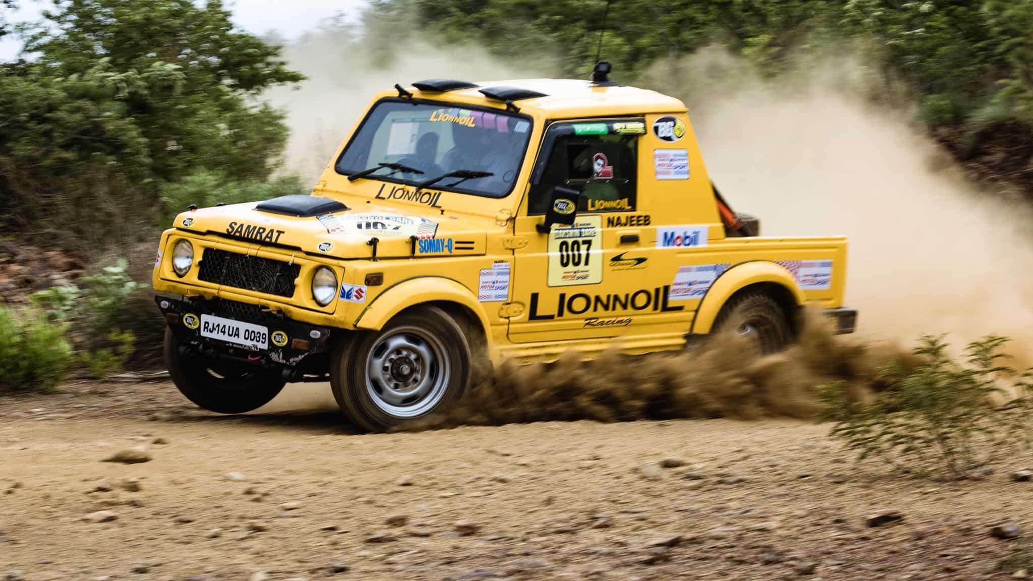 yellow rally car