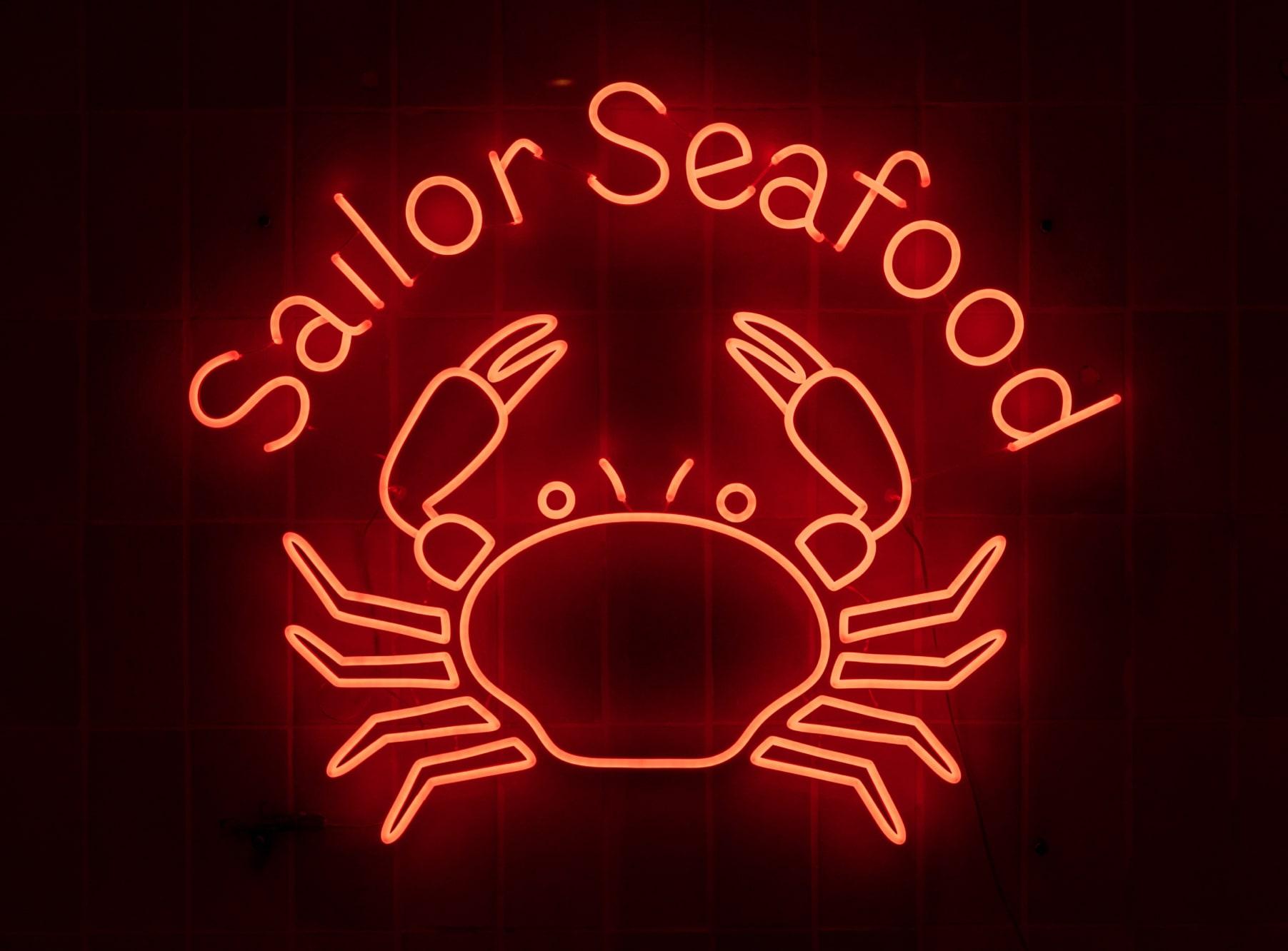 Sailor Seafood Instagram