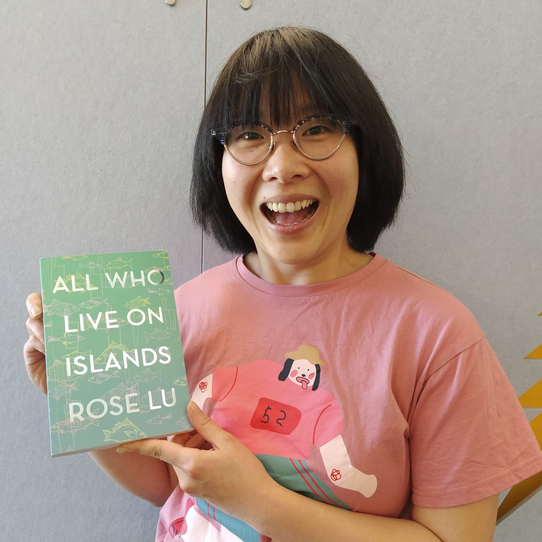 Rose Lu