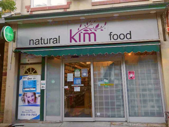 KIm Natural Foods Roncesvalles Store