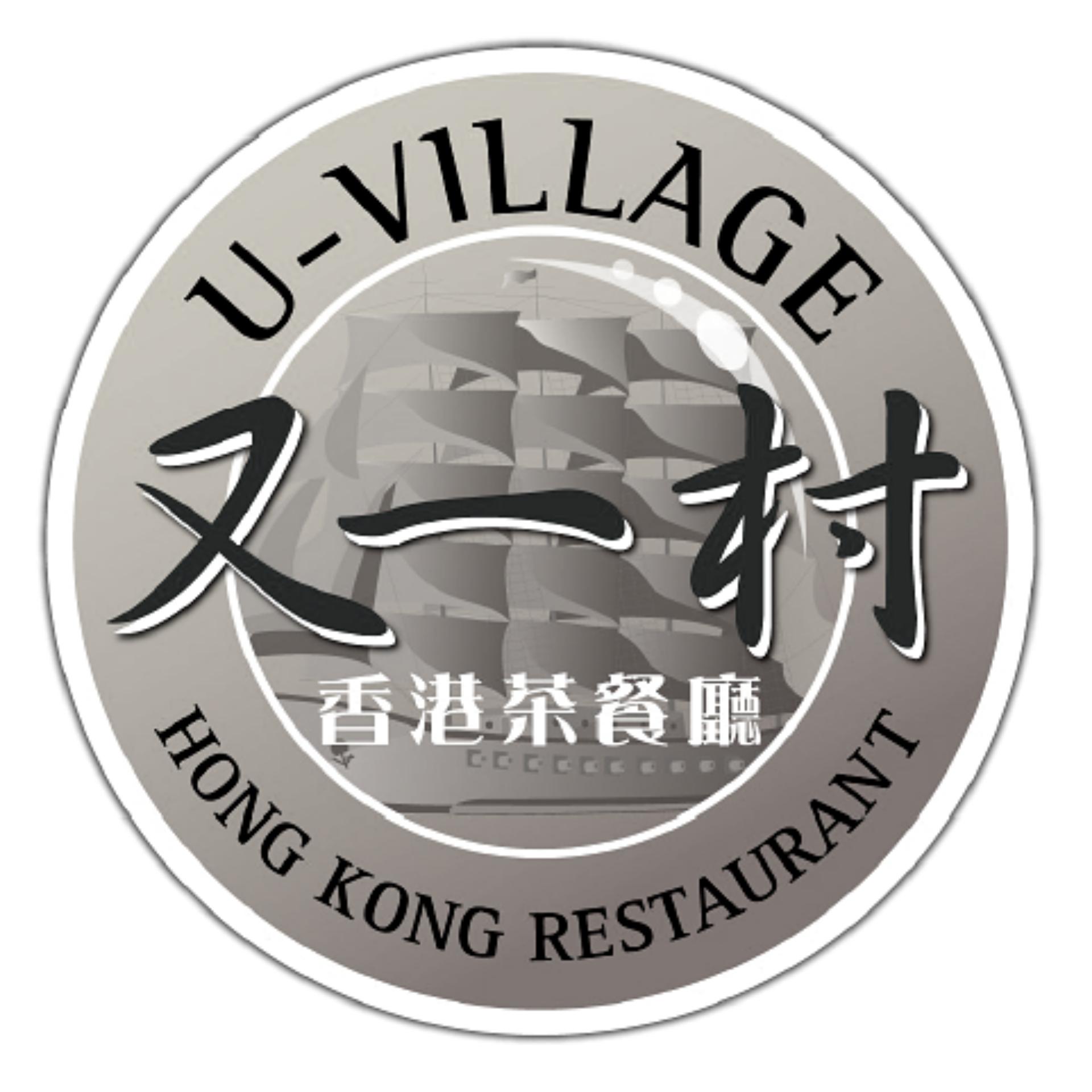 U village restaurant