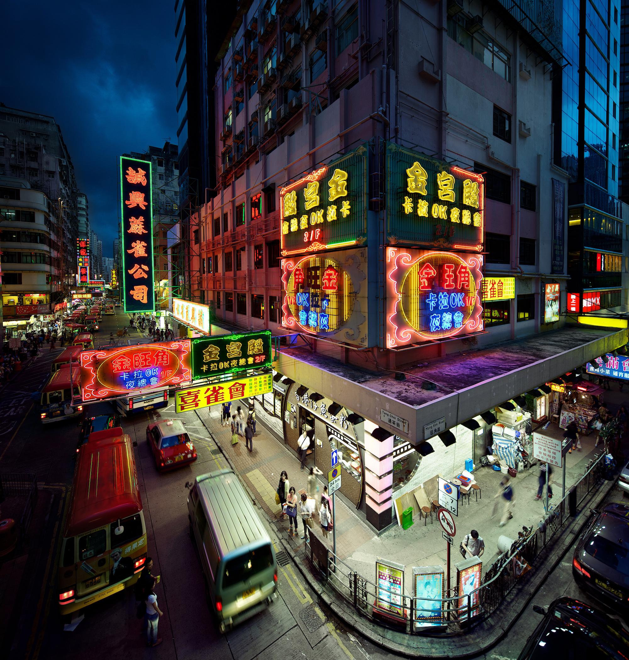 A busy street corner in Mong Kok, Hong Kong.