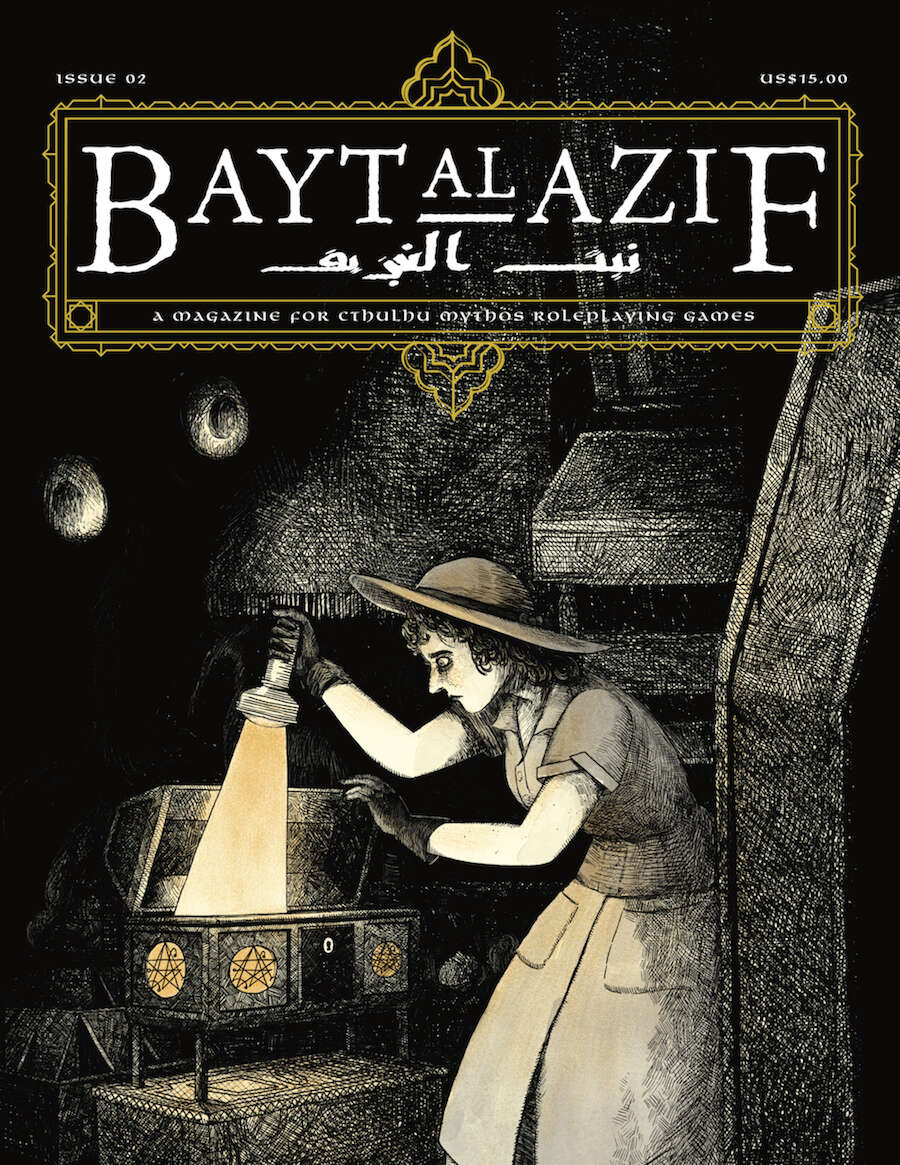 Bayt al Azif