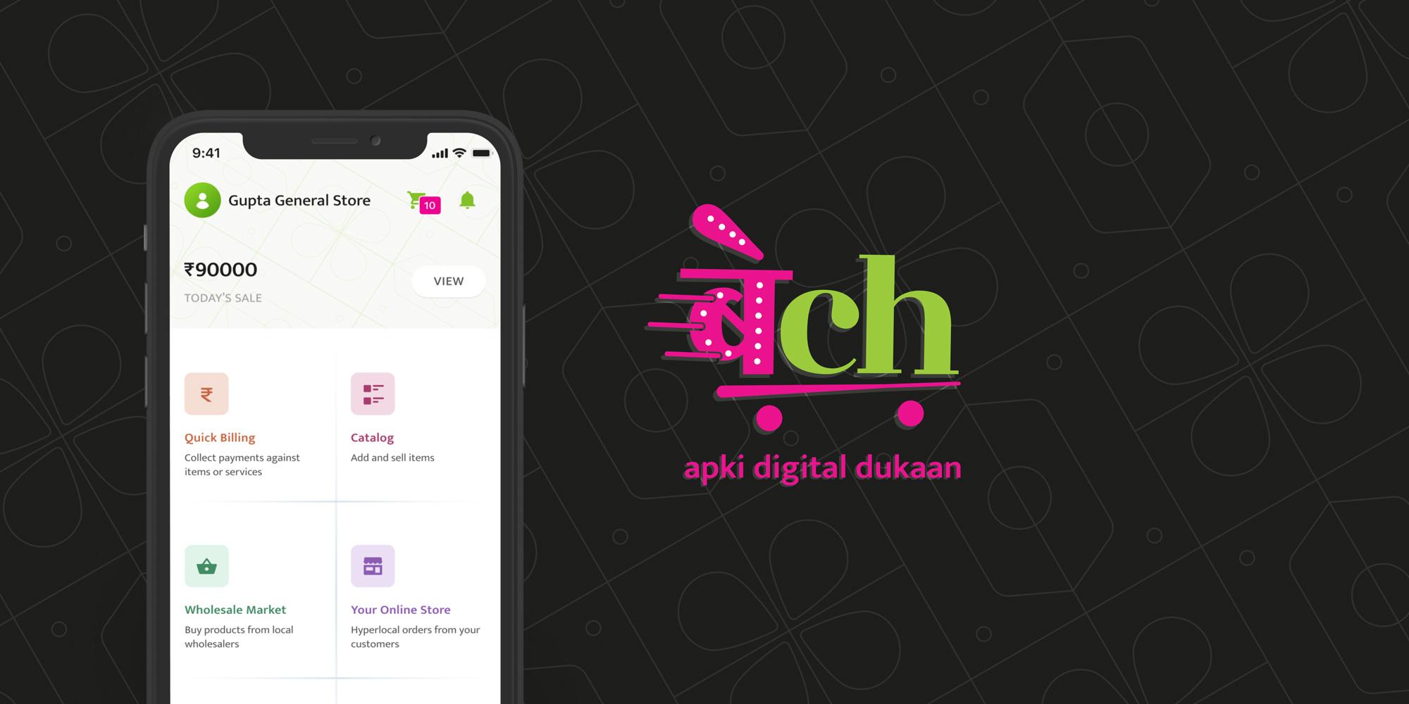 Bech app home screen