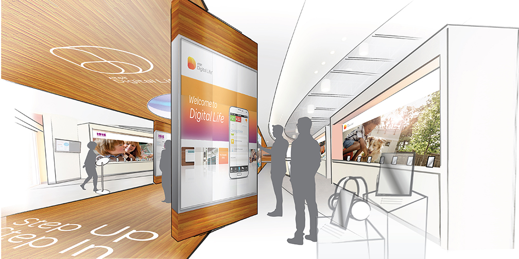 AT&T future retail concept