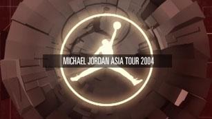 NIKE - Michael Jordan Asia Tour 2004