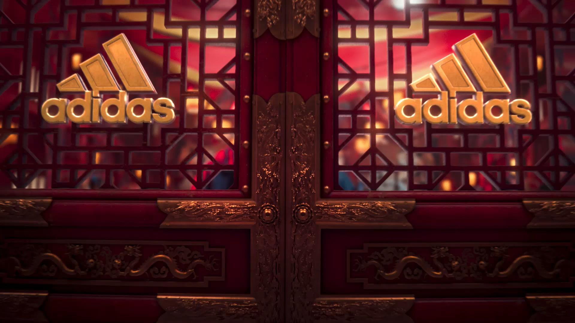Adidas 新年造萬象