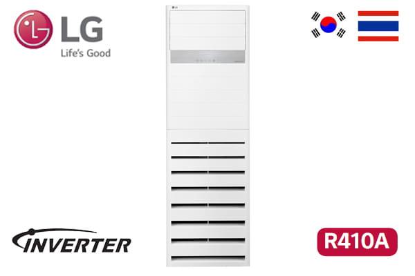 Có nên dùng điều hòa LG không?