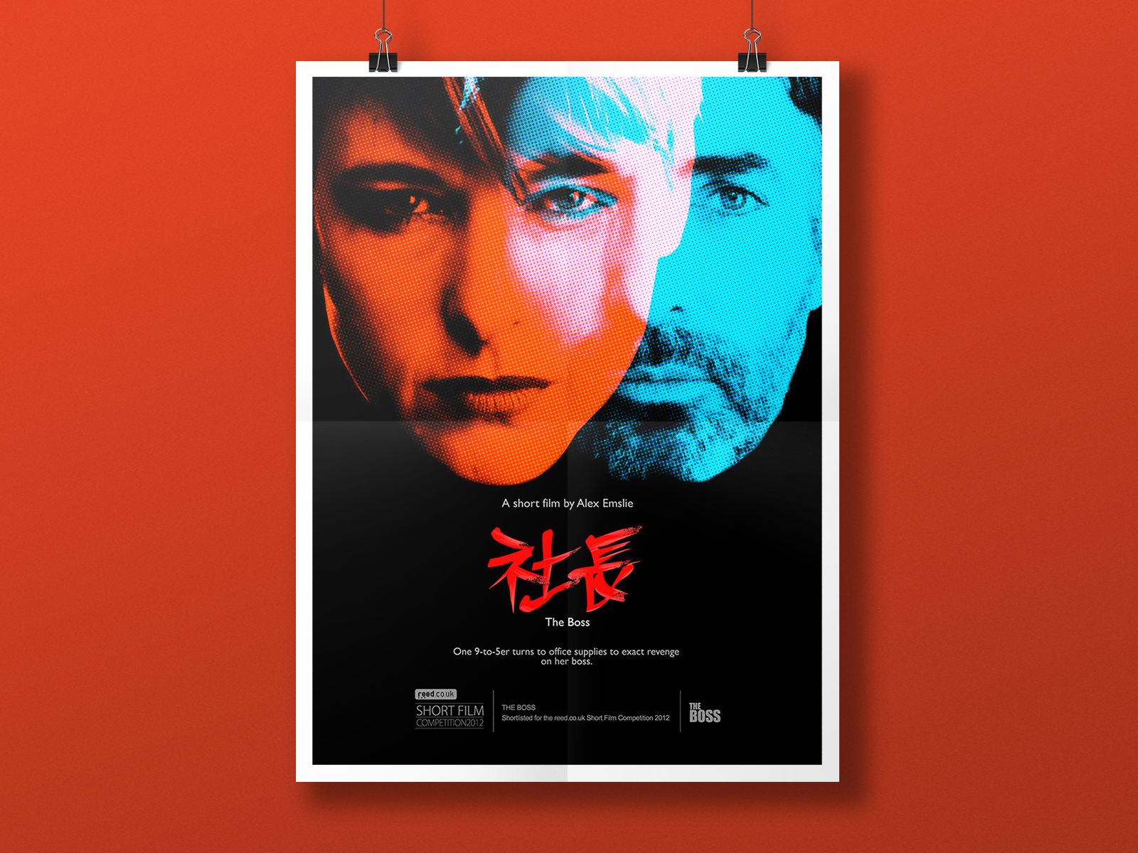 reed.co.uk Short Film Posters (03)