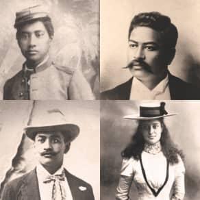 The Aliʻi