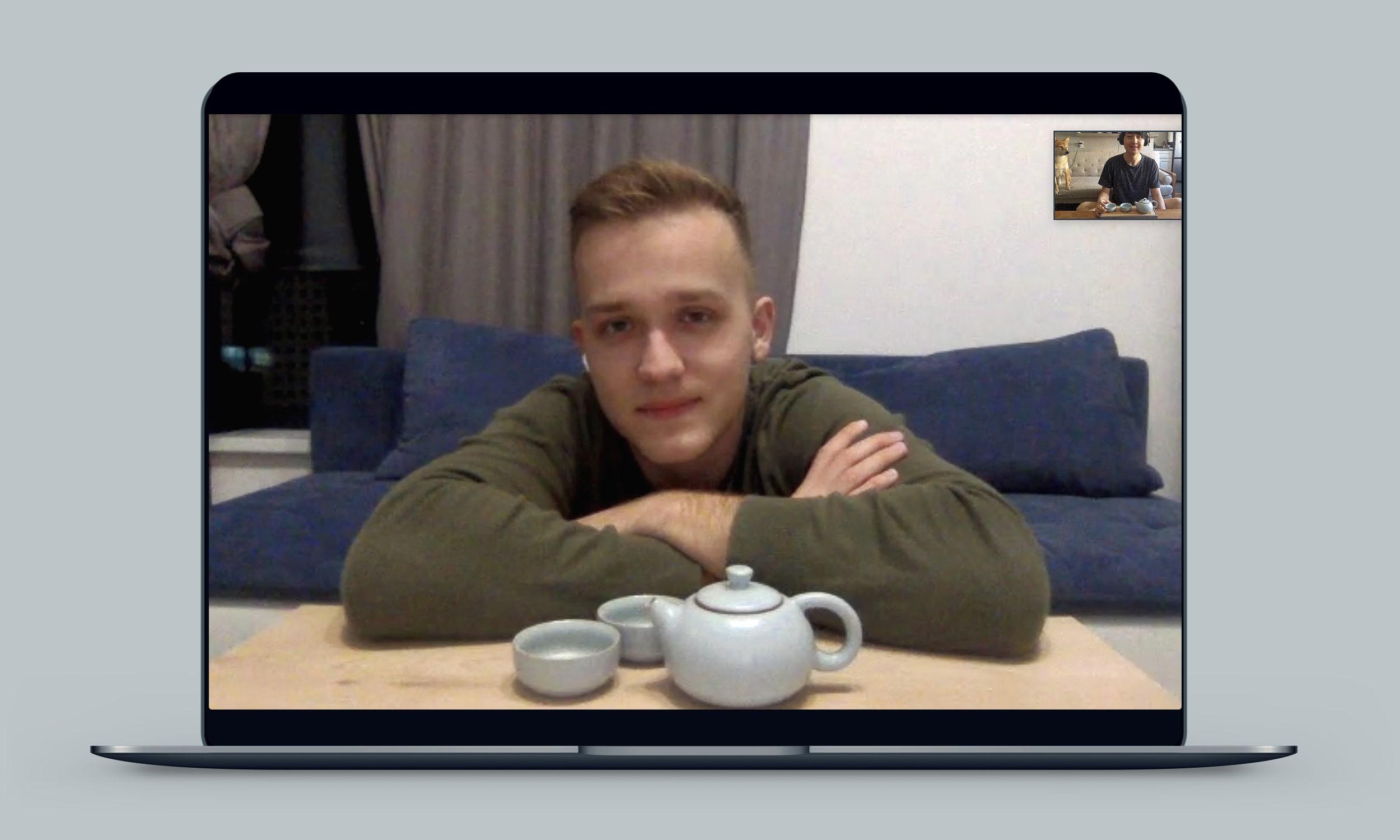 virtual tea ceremony over zoom