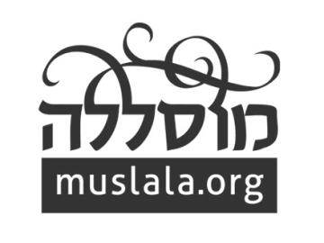 Muslala