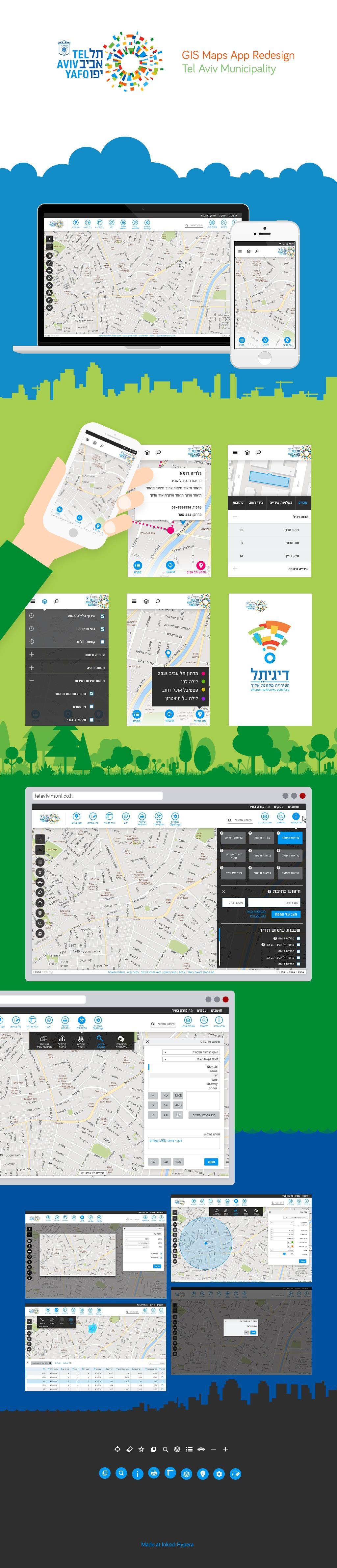 GIS maps UI design for Tel Aviv municipal GIS mapping system