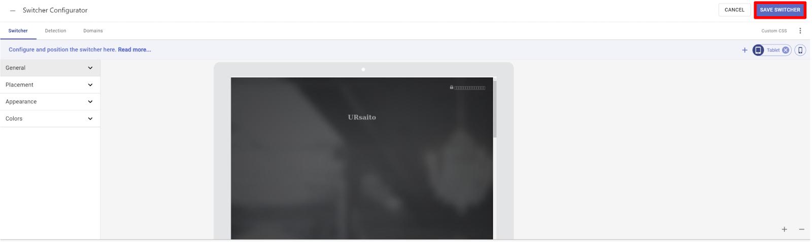 Switcher登録画像