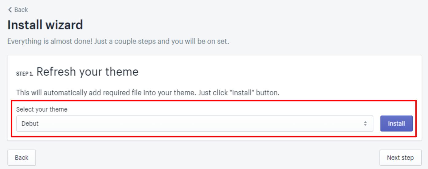 設定Step1説明