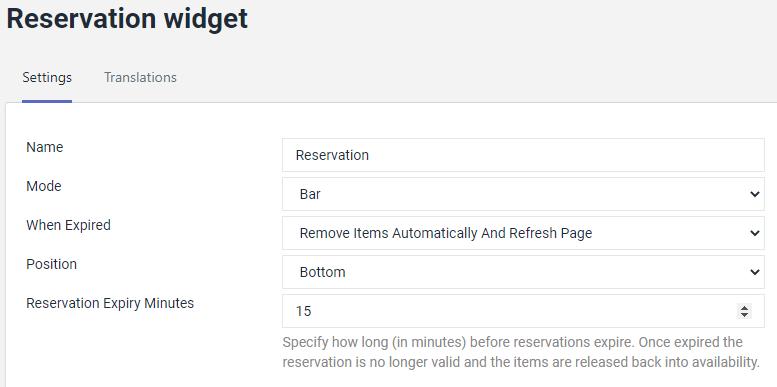 Reservation widget説明