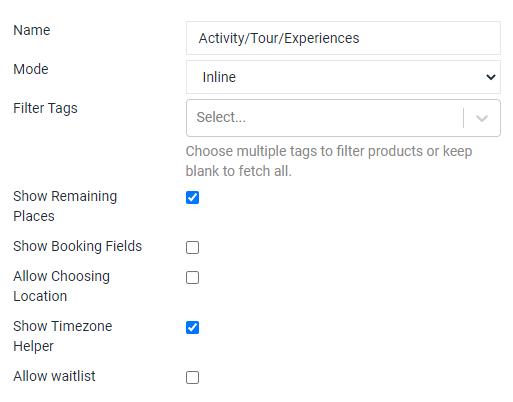 Activity/Tour/ExperiencesフォームSetting画像