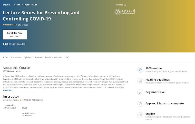 Screenshot of the Xi'An Jiaotong University COVID-19 courses