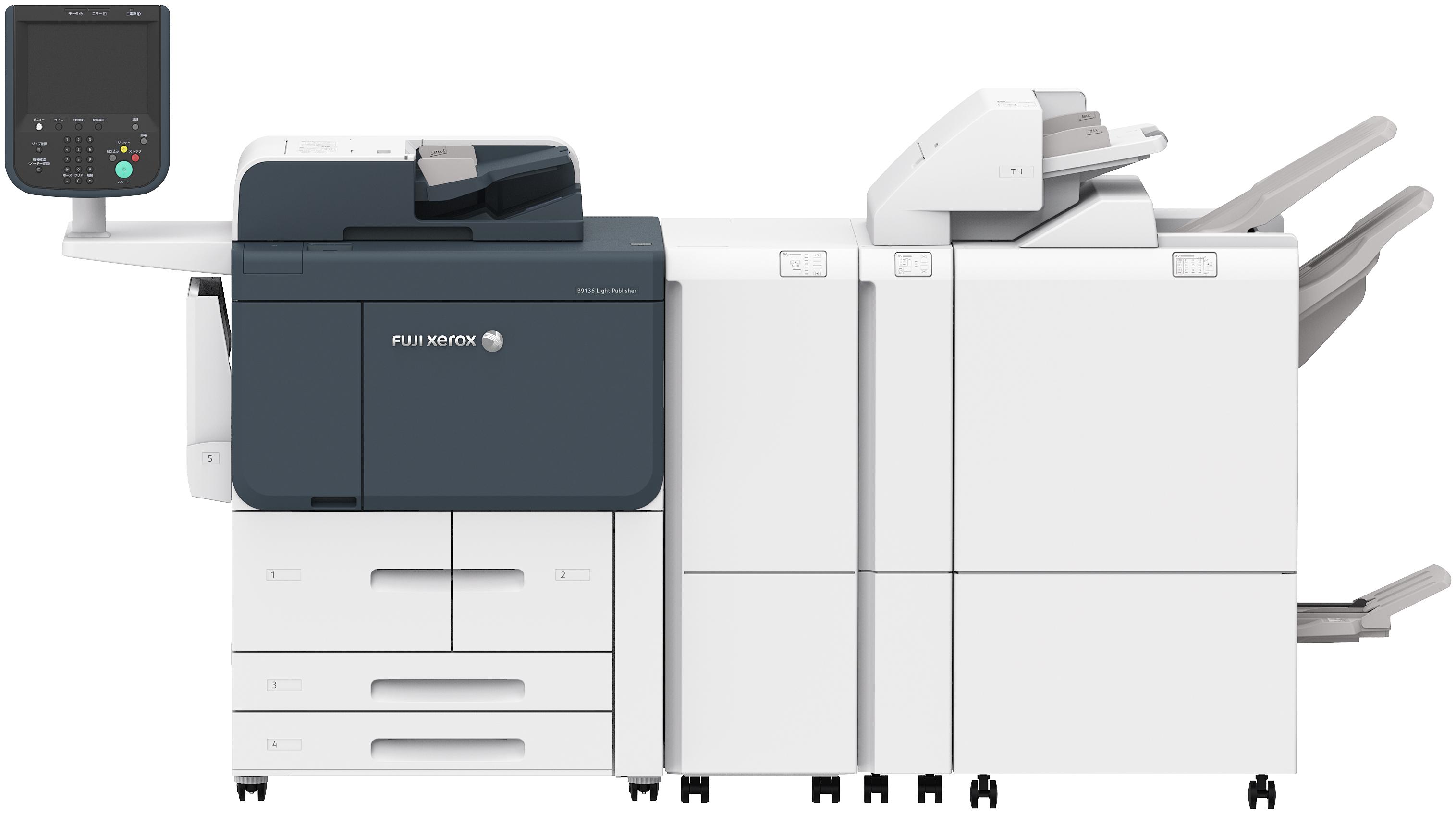 Large Fuji Xerox Copier