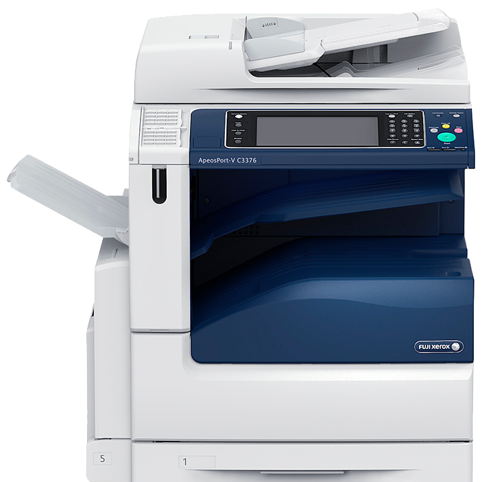 Fuji Xerox Business Copier