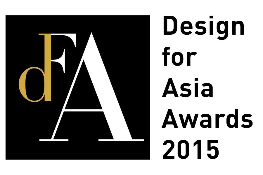 DESIGN FOR ASIA AWARDS 2015, BRONZE