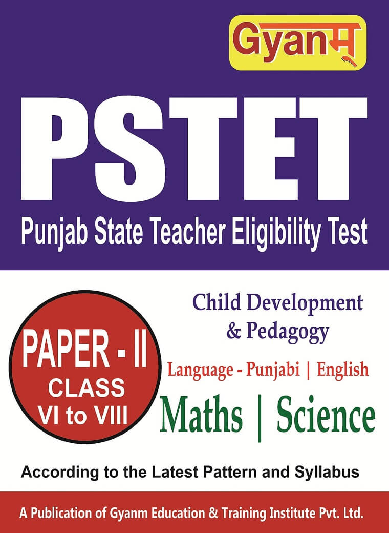 Best Coaching Centre for Punjab Patwari