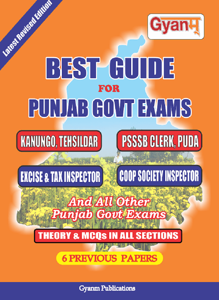 Best Coaching Centre for Punjab Govt Jobs