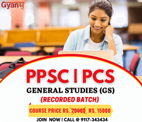 PPSC - PCS Online Coaching