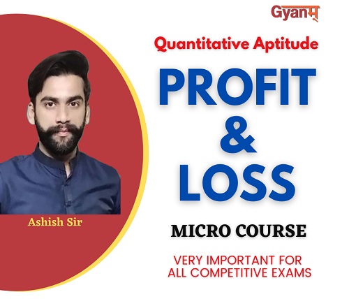 IBPS Coaching in Chandigarh
