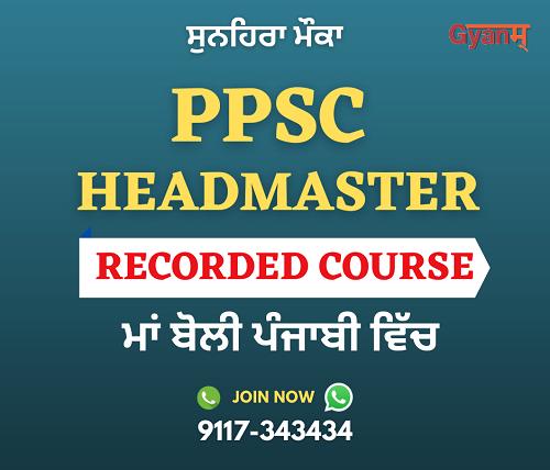Online Coaching PPSC Headmaster