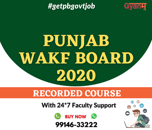 Punjab Govt Jobs Online Coaching