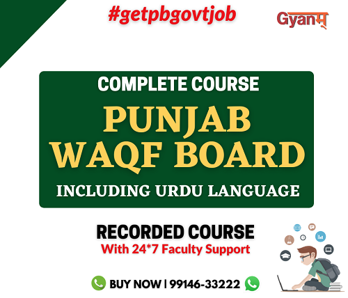Upcoming Punjab Jobs