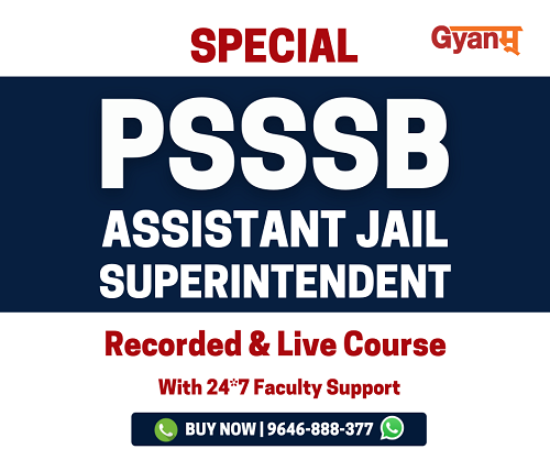 PSSSB Assistant Jail Superintendent Recorded Course