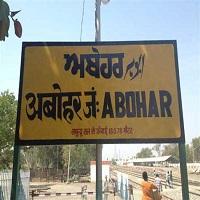 Best Bank PO SSC Coaching in Abohar
