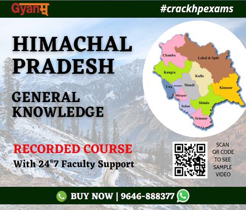 Himachal GK in Hindi